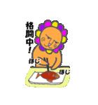 ライオン兄貴(個別スタンプ:26)