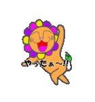ライオン兄貴(個別スタンプ:27)