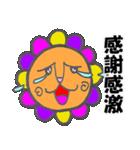 ライオン兄貴(個別スタンプ:28)