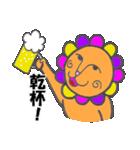 ライオン兄貴(個別スタンプ:31)