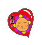 ライオン兄貴(個別スタンプ:32)