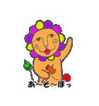 ライオン兄貴(個別スタンプ:33)