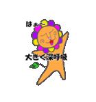 ライオン兄貴(個別スタンプ:34)