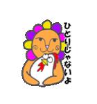 ライオン兄貴(個別スタンプ:35)