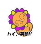 ライオン兄貴(個別スタンプ:36)