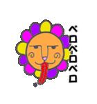 ライオン兄貴(個別スタンプ:37)