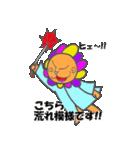 ライオン兄貴(個別スタンプ:38)