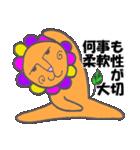 ライオン兄貴(個別スタンプ:39)