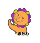 ライオン兄貴(個別スタンプ:40)