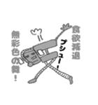 ダイエッターロボット(個別スタンプ:02)