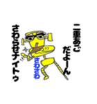 ダイエッターロボット(個別スタンプ:03)