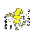 ダイエッターロボット(個別スタンプ:07)