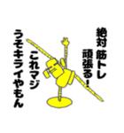 ダイエッターロボット(個別スタンプ:08)