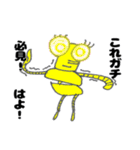 ダイエッターロボット(個別スタンプ:10)