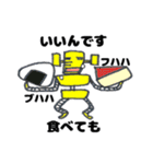 ダイエッターロボット(個別スタンプ:13)