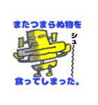 ダイエッターロボット(個別スタンプ:16)