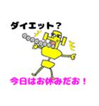 ダイエッターロボット(個別スタンプ:25)