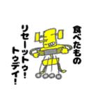ダイエッターロボット(個別スタンプ:26)