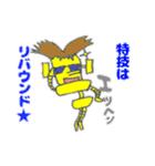 ダイエッターロボット(個別スタンプ:27)