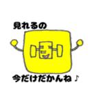 ダイエッターロボット(個別スタンプ:30)