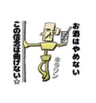 ダイエッターロボット