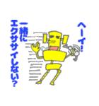 ダイエッターロボット(個別スタンプ:34)