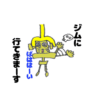 ダイエッターロボット(個別スタンプ:37)