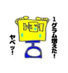 ダイエッターロボット(個別スタンプ:40)