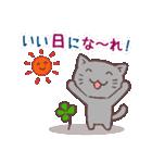 猫と四つ葉のクローバー 2(個別スタンプ:02)