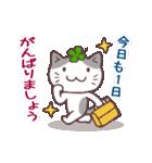 猫と四つ葉のクローバー 2(個別スタンプ:03)