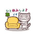猫と四つ葉のクローバー 2(個別スタンプ:12)