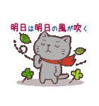 猫と四つ葉のクローバー 2(個別スタンプ:15)