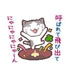 猫と四つ葉のクローバー 2(個別スタンプ:17)