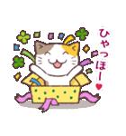 猫と四つ葉のクローバー 2(個別スタンプ:18)