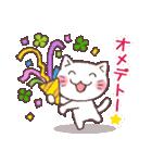 猫と四つ葉のクローバー 2(個別スタンプ:19)