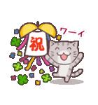 猫と四つ葉のクローバー 2(個別スタンプ:20)