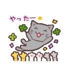 猫と四つ葉のクローバー 2(個別スタンプ:21)