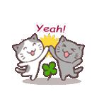 猫と四つ葉のクローバー 2(個別スタンプ:28)