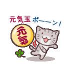 猫と四つ葉のクローバー 2(個別スタンプ:29)