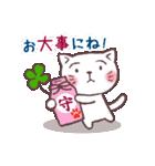 猫と四つ葉のクローバー 2(個別スタンプ:31)
