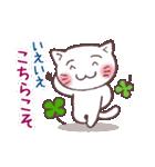 猫と四つ葉のクローバー 2(個別スタンプ:34)