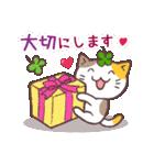 猫と四つ葉のクローバー 2(個別スタンプ:36)