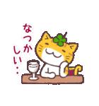 猫と四つ葉のクローバー 2(個別スタンプ:39)