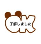 ちょこぱんだ(敬語バージョン)(個別スタンプ:1)