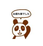 ちょこぱんだ(敬語バージョン)(個別スタンプ:3)