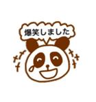 ちょこぱんだ(敬語バージョン)(個別スタンプ:4)