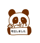 ちょこぱんだ(敬語バージョン)(個別スタンプ:5)