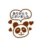 ちょこぱんだ(敬語バージョン)(個別スタンプ:6)
