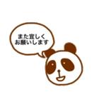 ちょこぱんだ(敬語バージョン)(個別スタンプ:8)