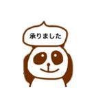 ちょこぱんだ(敬語バージョン)(個別スタンプ:9)